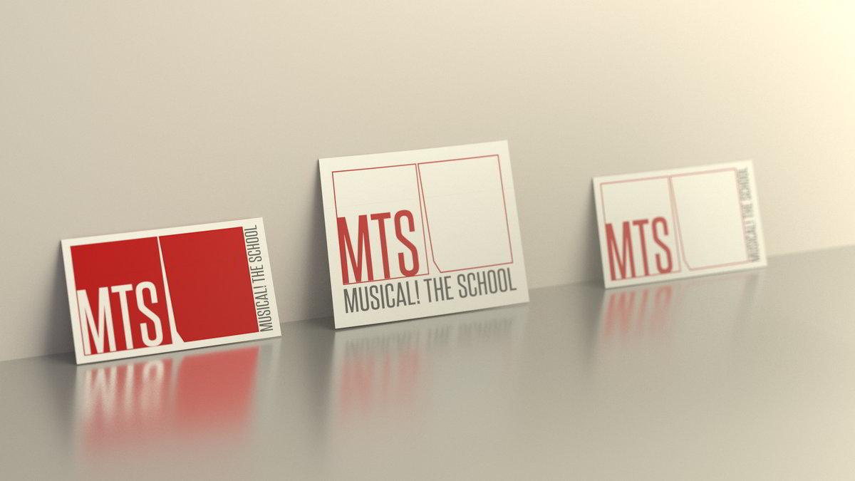 MUSICAL THE SCHOOL - LOGHI