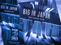 Big in Japan - Bergamo Danza - Memory Slash Vision studios
